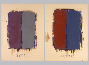 Extrait de série : Encres et pigments sur papier 101x65 cm 18/09/91