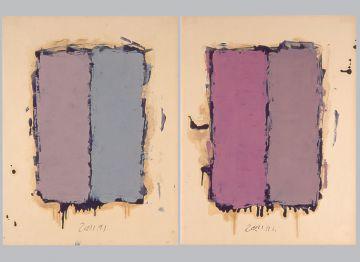 Extrait de série : Encres et pigments sur papier 101x65 cm 20/09/91